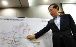 경전철 민자사업 서울시 반박에 대한 재반박