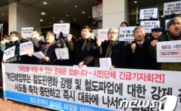국민을 이기는 권력은 없다. 박근혜정부는 대화에 나서야 한다!!