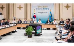 통일준비위원회 회의 내용 비공개 결정에 대한 이의신청 제기