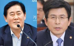 경실련, 황교안 법무부장관․최경환 부총리 검찰 고발
