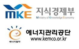 현대・기아차, 공인연비 검증결과에 대한 정보공개청구