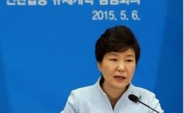박근혜 대통령의 학교 앞 관광호텔 허용 발언에 대한 시민단체 입장