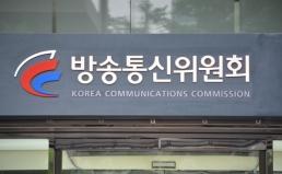정부조직개편에 따른, 방송통신정책에 대한 입장