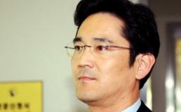 삼성그룹의 제일모직 삼성물산 합병 발표에 대한 입장