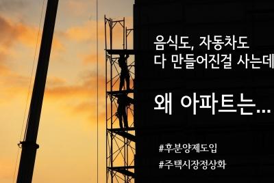 김경환 차관 8.25대책 발언에 대한 논평