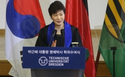 박근혜 대통령의 드레스덴 제안, 북한의 호응 이끌어내야