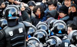 용산철거민사태, 김석기 경찰청장 내정자는 사퇴하라
