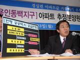 용인동백지구 총 분양수익, 8,295억원 추정