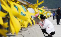국회의  세월호 특별법 제정 파행에 대한 입장