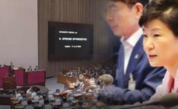 박 대통령의 국회법 개정안 거부권 행사에 대한 경실련 입장