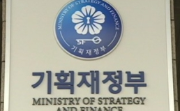 유명무실한 국가채무관리시스템, 전면 개선 필요