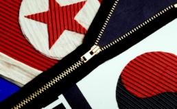 남북관계 개선 없는 남북협력기금 증액은 아무 효과없다