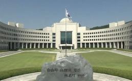 국정원 개혁, 수사권폐지 국회통제 강화해야
