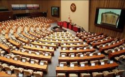 4월 임시국회에서 반드시 처리·부결해야할 법안