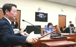 국회 미방위 전기통신사업법 개정안에 대한 입장