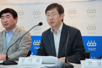 [기자회견]경실련 '올바른 기업구조조정 5대 원칙과 방안 발표'