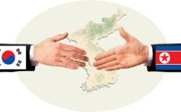 남북경협기업 5.24조치 등 경협환경 설문조사 결과 발표