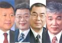 염홍철 'CBC', 박성효 'CCD', 박춘호 남충희 'CCC'