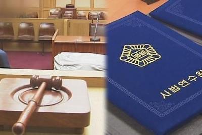 법무부 사법시험 폐지 유예 발표에 대한 경실련 입장