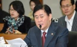 부동산3법 폐지∙부동산 폭탄 돌리기를 중단하라