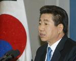 노무현 대통령 기자회견에 대한 경실련 입장