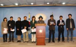 개인정보 대량유출 방지 근본대책 촉구 공동 기자회견