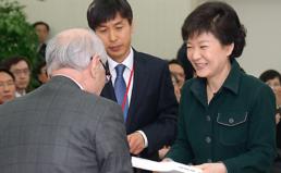 박근혜 대통령 주요대선공약-인수위 국정과제 비교조사 결과