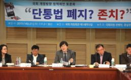 [현장스케치] 단통법 6개월 진단토론회