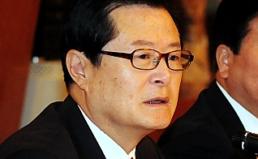 국회는 금융질서 훼손하는 저축은행 피해구제법 즉각 철회하라