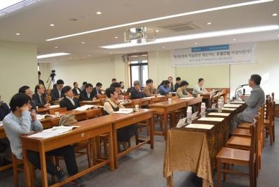 [현장스케치] 송현동 부지 호텔건립 저지를 위한 NGO 연대 토론회