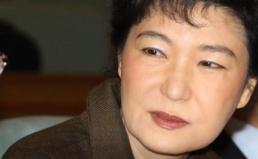 박근혜 비대위원장의 남부권 신공항 추진 발언에 대한 입장