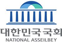 19대 국회의 임의번호 도입 없는 주민등록법 처리에 대한 시민사회단체 입장
