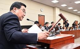 국회 정무위원회의 순환출자 금지 공정거래법 개정안 의결에 대한 경실련 입장