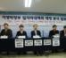이명박 정부 일자리 대책 분석 기자회견