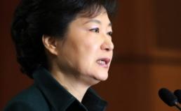 [논평] 박근혜 대통령의 정부조직개편안 관련 대국민 담화에 대한 논평