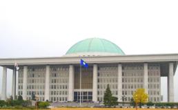 개인정보 근본대책에 대한 국회의원 설문조사