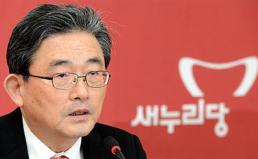 경제민주화 법안의 4월 임시국회 처리 무산에 대한 경실련 입장