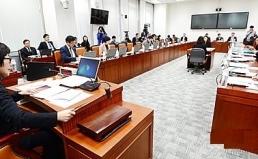 서민주거복지특위 중간평가 및 노력한·노력할 의원선정