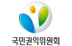 대안입찰 부패여부 국민권익위원회에 조사요청