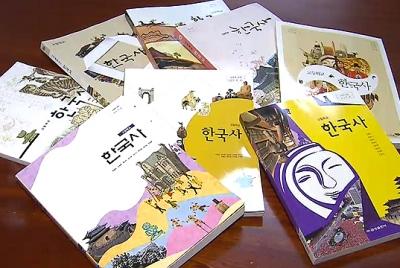 역사교과서 국정화 반대 의견서 제출