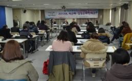2013년, 박근혜-김정은의 선택은?