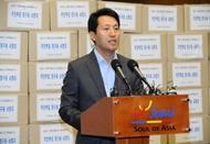 오세훈시장은 주민투표 강행 말고 정치적 타협 통해 해결해야