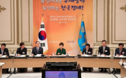 규제개혁 장관회의에 대한 경실련 논평