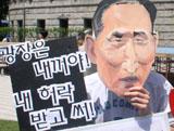 서울광장 사용하려면 시장 허락을 받아라?