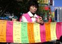 행동하는 10만 서포터즈, 광화문에서 모인다.