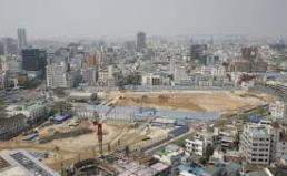 서울시 종합심사제 도입 시도에 대한 경실련 입장