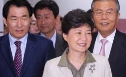 새누리당의 최저가낙찰제 폐지 대선공약 논의에 대한 경실련 입장