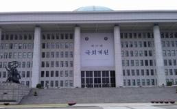 [논평] 2012년 경실련 국정감사 평가