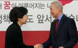 박근혜 대통령은 정보장사꾼 남재준 국정원장을 즉각 해임하라!