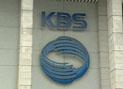 정당성 없는 KBS사장 해임 기도를 즉각 중단하라